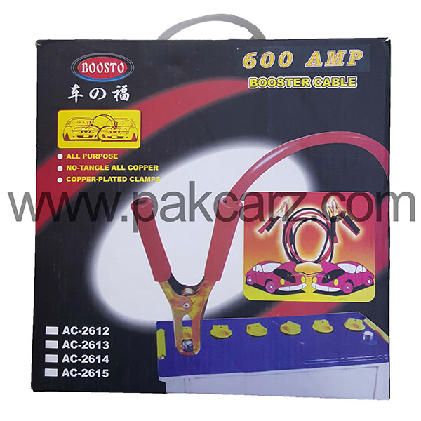 Booster Cable 600Amp