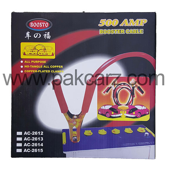 Booster Cable 500Amp
