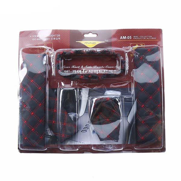 MINC Automobile Gear Knob and Hand Brake Covers (1 set)