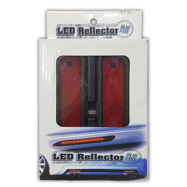Universal LED Reflector Brake Light for all Vehicles A-578