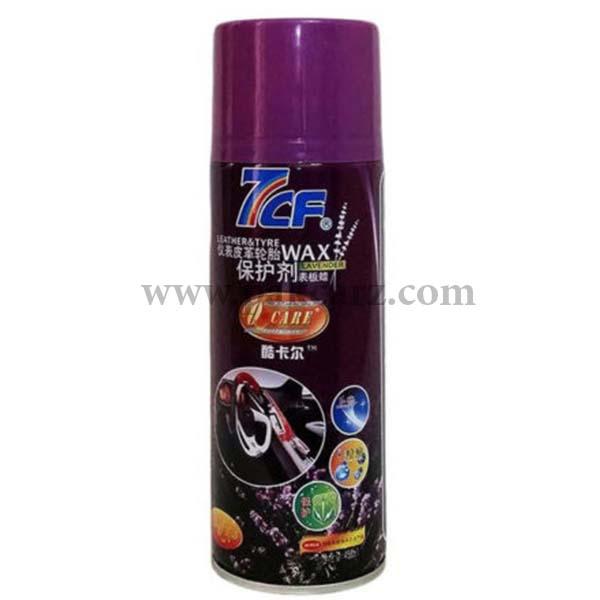 7CF Dashboard Spray Lavender