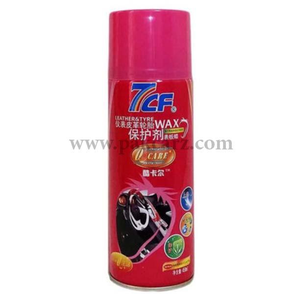 7CF Dashboard Spray Strawberry