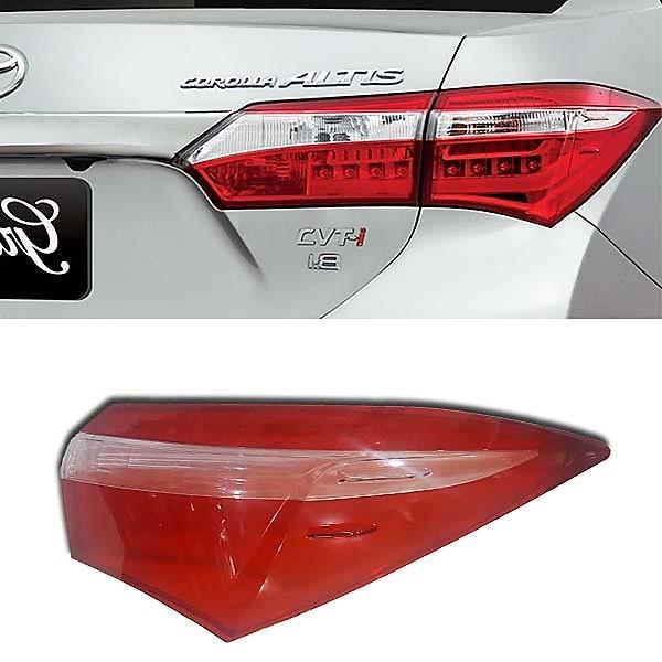 Toyota Corolla Back Light Cover 2017