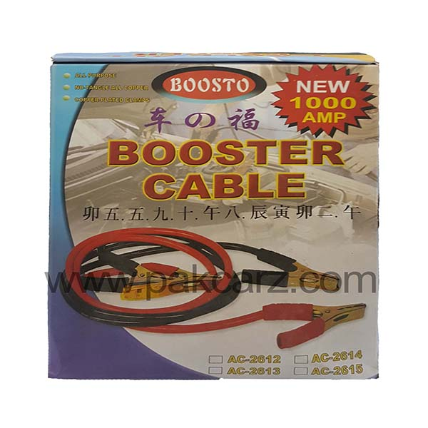 Booster Cable 1000Amp