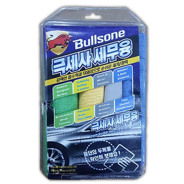Bullsone Microfiber Towel Set 4 in 1