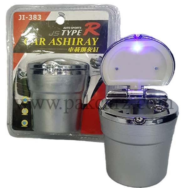 Car Ashtray With LED JI-383