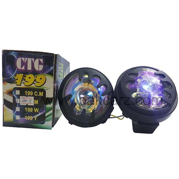 Universal Fog Light Set CTG 205