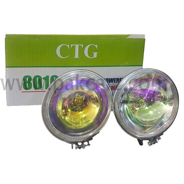 Universal fog Light Set CTG 8010