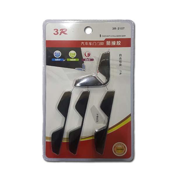 3R 4Pcs Set Strip Scratch Protector Auto Car Door Guard Edge Corner Bumper Strips Sticker Trim Molding Protection Car Styling