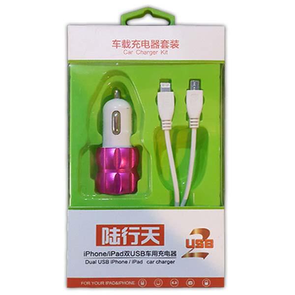 Dual Usb Iphone Ipad Car Charger kit