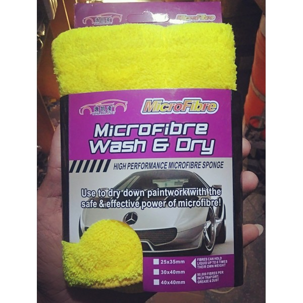 Car Cleaning Double Sided Microfiber Cloth