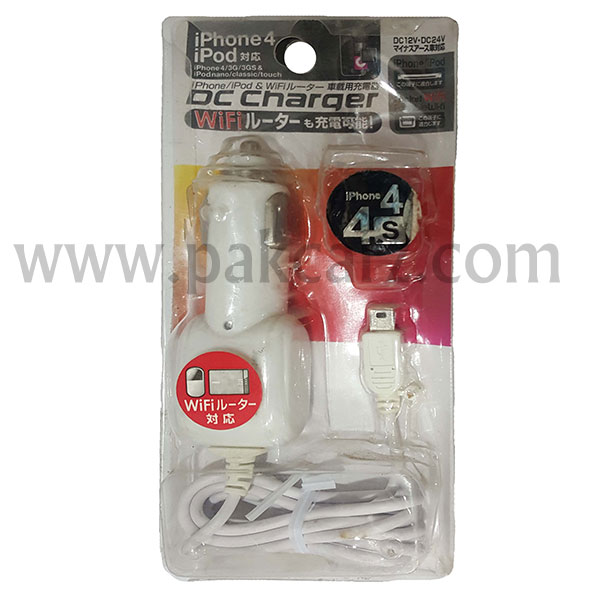 Car Mobile Charger For IPhone 4 And IPod