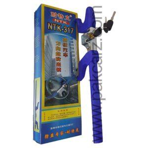 Crook Lock NTK-317