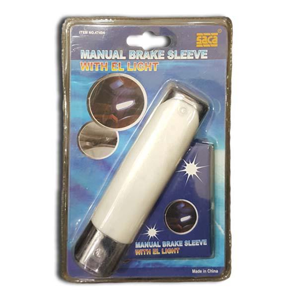 Universal Manual Brake Sleeve With EL Light