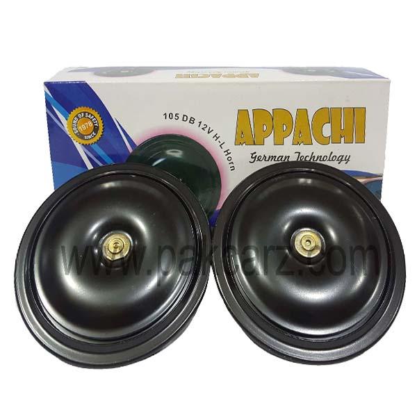 Horn Appachi