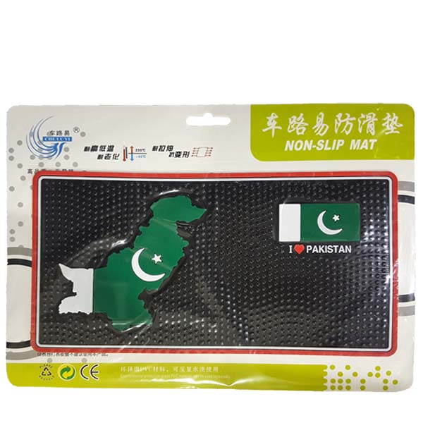 Independence Day Special Car Dashboard Non Slip Mat