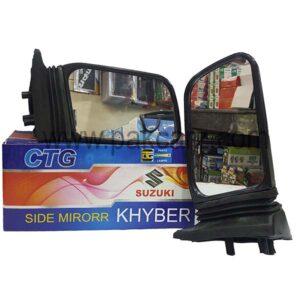 Suzuki Khyber Side Mirror