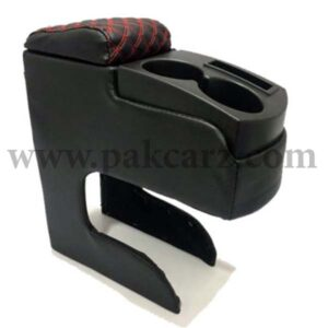 Leather Arm Rest Large with 2 Cups and Mobile Holder in Red Stitching