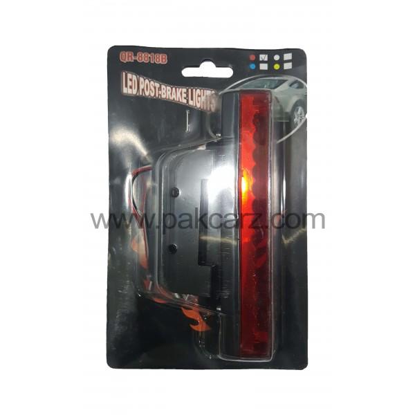 LED Post Brake Light QR-8818B