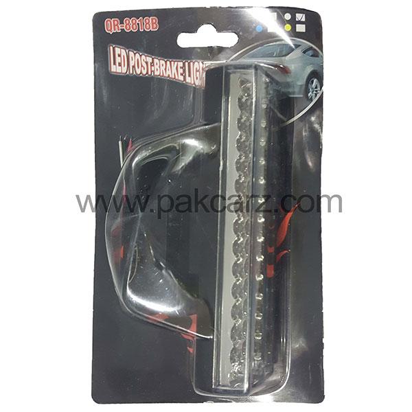 LED Post Brake Light White QR-8818B