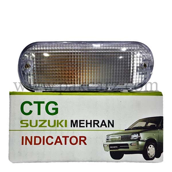 Suzuki Mehran Indicator