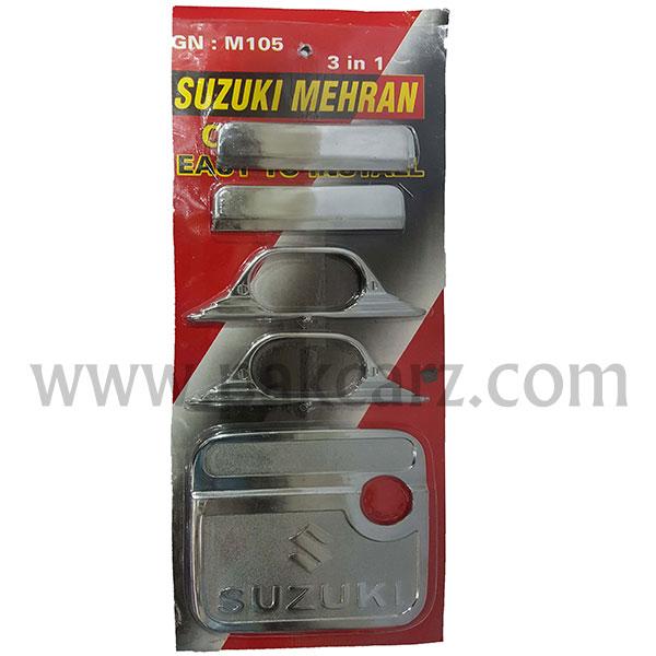 Suzuki Mehran Chrome Kit 3 in 1