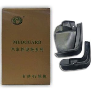 Daihatsu Mira Mud Flap 4 Pcs Set