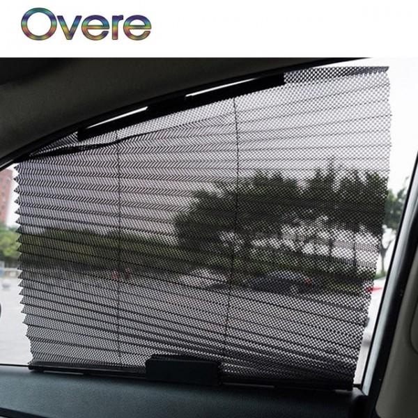Auto Folding Sun Shade For Car Side Window 2pcs Set