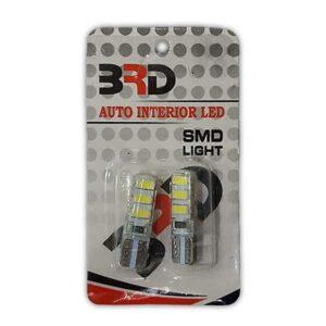 Auto Interior SMD Silicone