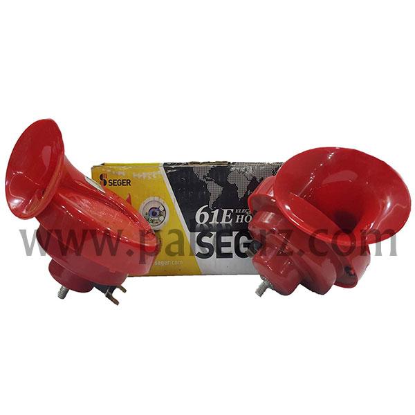 Seger Horn 61E