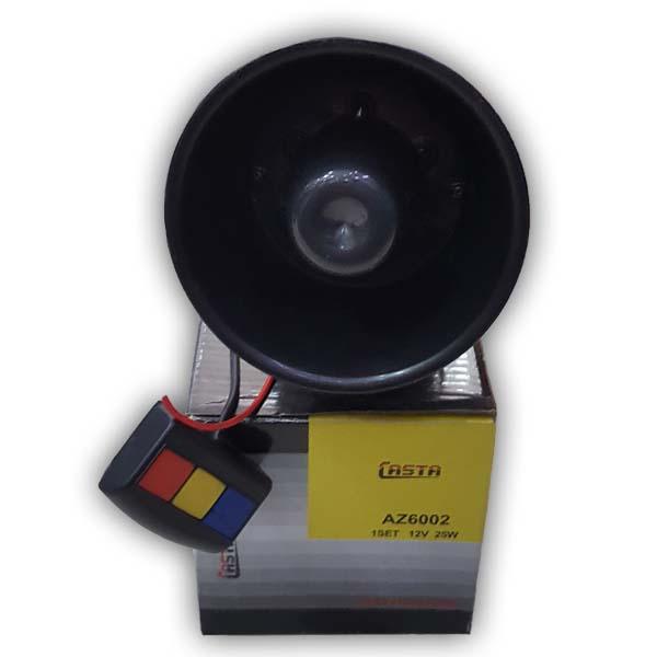 Siren Horn 3 Voice AZ6002