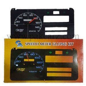 Suzuki Mehran Led Meter Dial