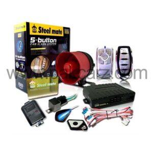 Steel Mate Car Alarm Security System 838G