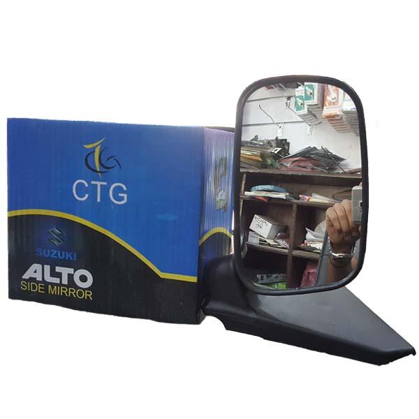 Suzuki Alto 1000cc Side Mirror CTG 1Pcs R/L