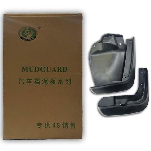 Suzuki Baleno Mud Flap