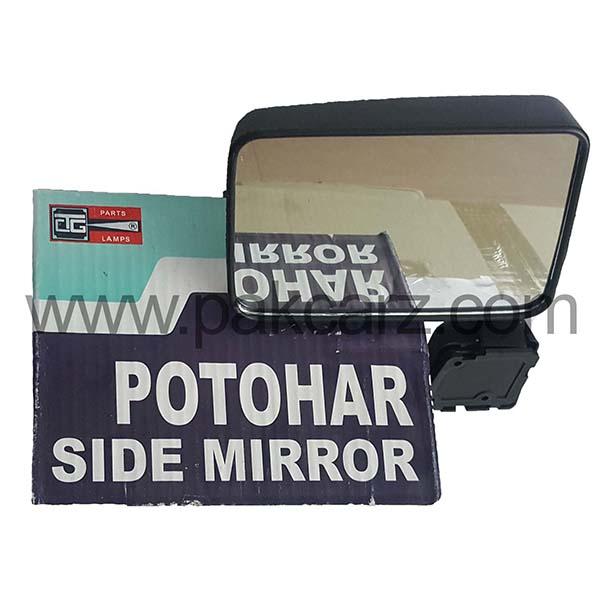 Suzuki Potohar Side Mirror CTG