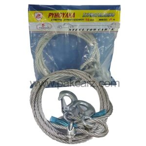 Universal Auto Steel Tow Rope Cable 10mm