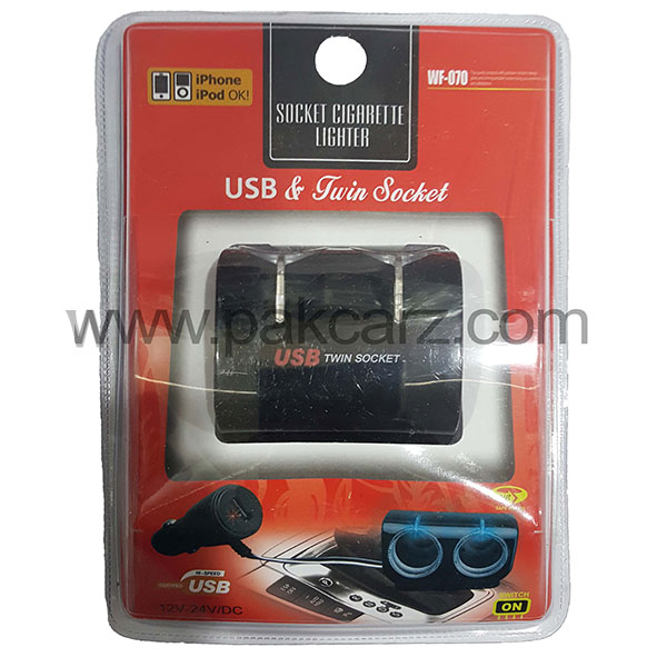 Cigarette Lighter USB And Twin Socket 3 in 1
