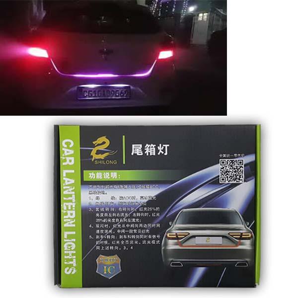 Car Digi Function Light Multi